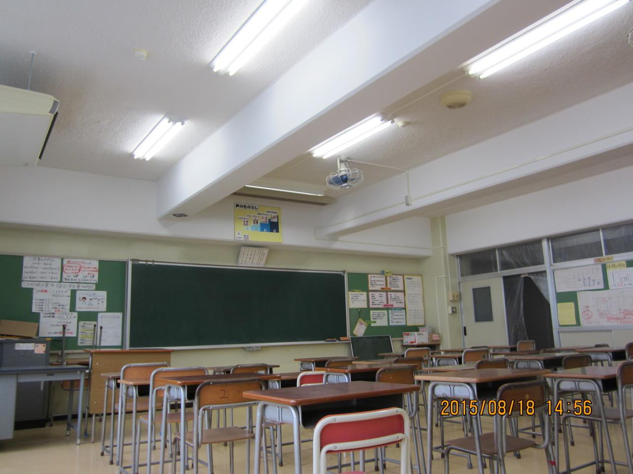 練馬区内某小学校教室天井塗装工事