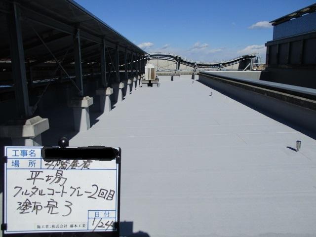 墨田区内某清掃工場屋上防水工事